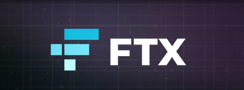 FTX review banner